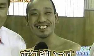 原西VS大悟 酔いどれ相撲対決 大悟瞬殺 フジモン爆笑