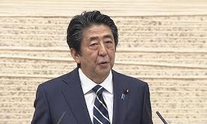 緊急事態宣言を39県で解除、安倍首相会見ノーカット(2020年5月14日)