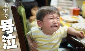 【神対応】突然号泣する1歳児に3歳姉が神対応|暮らしのオトモの日常vlog