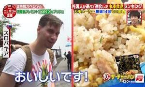 外国人が選ぶ日本の冷凍食品ベスト10