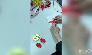 【春節スペシャル】折紙で遊ぼう!燈籠編