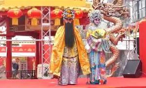 2020 0124神戸南京町春節祭09中国私史人游行(ゆうこう)の紹介