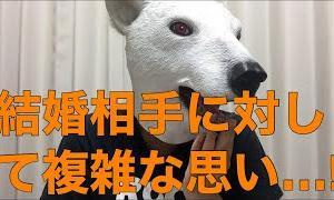 二宮和也さんが結婚した伊藤綾子さんにファンが戸惑う3つの理由を解説!
