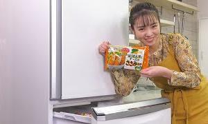 「とつげき!マルハニチロ140」自然解凍でいける冷凍食品