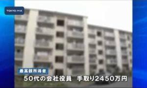 年収2450万円も 都営住宅の明け渡し請求、23世帯に