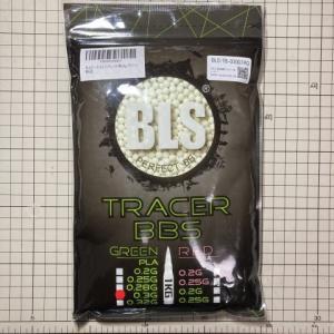 0.3gの蓄光BB弾を初購入。