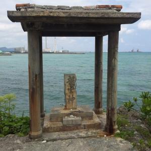 沖縄うるま市石川にある3つの石川龍宮神