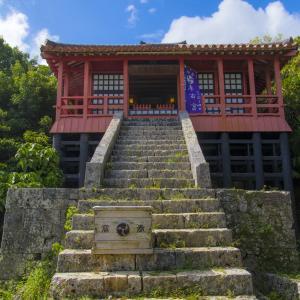 琉球八社 末吉宮がある山一帯はあの世と繋がる霊場