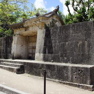 東御廻り(あがりうまーい) 14箇所の沖縄聖地巡り