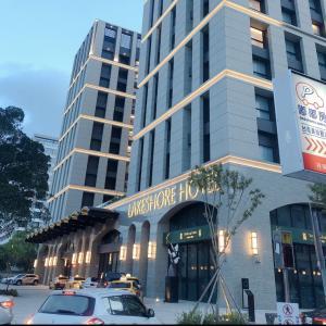 【台南ホテル】台南で新しくオープンした「レイクショアホテル台南」立地最高・高見えだけどお値段安め・清潔感抜群のホテル内を紹介!