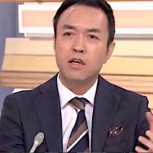 テレビ朝日社員の玉川徹氏、つい本音を言ってしまう…