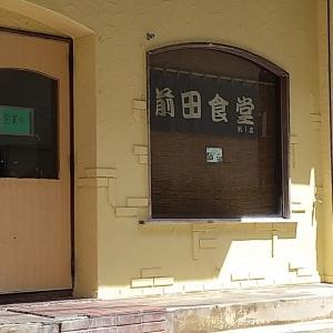 沖縄の食堂 紹介します⑥ 前田食堂(常連さんはメニュー見ず牛そば)