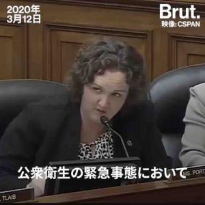 全米ウイルス検査無料化を勝ち取った女性議員が凄いワケ
