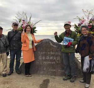 江戸川区葛西海浜公園湿地登録 ~ラムサール・ラプソディ~