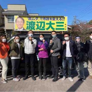 【速報】小池百合子知事の即刻辞職を求め知事不信任案提出!