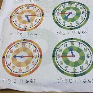 時計のイラストが変わったら読めなくなった!?入学直前、時計を読む練習