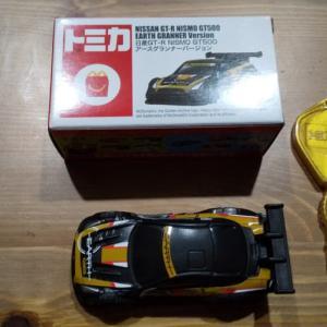 男の子が大喜びなおもちゃ「トミカ」 ☆マクドナルドのハッピーセットで貰えた おまけDVDもあり