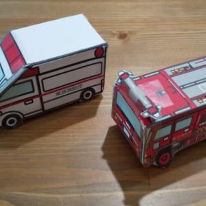 子どものおもちゃを簡単に作る 消防車と救急車のペーパークラフト ☆ 東京消防庁からダウンロード