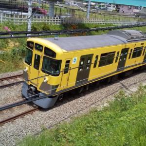 西武線の電車が間近で見える都内の大きい公園 ☆ 東伏見公園 長いローラーすべり台もある