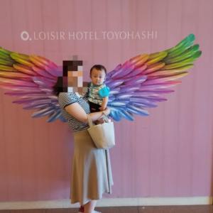 ロワジールホテル豊橋☆貸出品が充実!赤ちゃんがいる家族にもおすすめ高層ホテル