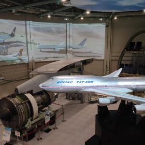 航空科学博物館【飛行機の操縦体験が面白くオススメ】成田空港の滑走路も間近で見える