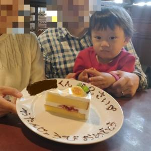 レッドロブスターの誕生日特典【無料なのに素敵】ケーキと写真で子供の誕生日をお祝い