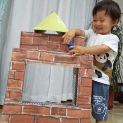子供が遊べるレンガ風の小さなおうち【段ボールと牛乳パックで手作り】作り方は!?