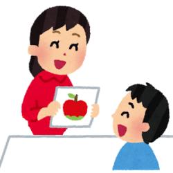 言葉の発達が遅い子供の生活改善の結果は!?【保健相談所の個別相談】2歳3ヶ月での成長