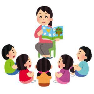 幼稚園選びの参考にオススメ【幼稚園の親子会に参加】子供が園内の雰囲気を遊びながら体験