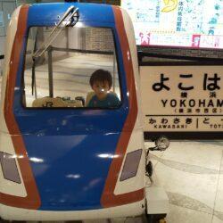 横浜えきまつり【限定カードも貰える鉄道イベント】ヨコハマトレインパラダイスでおもちゃ体験も!