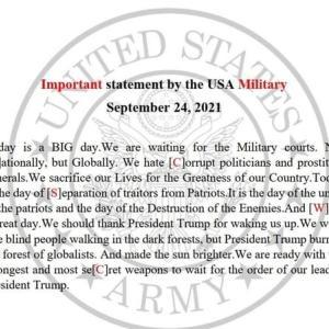 アメリカQ軍司令官トランプ大統領の命令を待ちます。