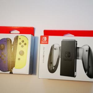 任天堂Switchのリモコン&充電グリップ☆ミ