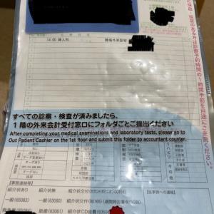 手術後の初検診(^ω^)