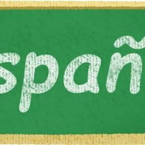 第三言語にスペイン語?【これから需要が増える予感】