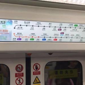 深圳の地下鉄は3言語のアナウンスです【僕は海外音鉄です】