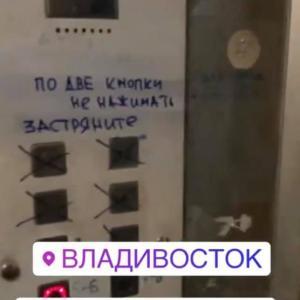 旧ソ連式アパート【フルシチョフカ】に泊ってみた