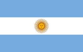 アルゼンチンの置き型販売【基本無視でOK】