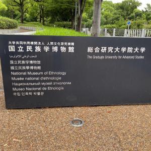 【日本で世界が味わえる】国立民族博物館に行ってみた【アジア 中編】