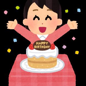 【誕生日】23歳になりました【海外移住!?、YouTube再開!?】