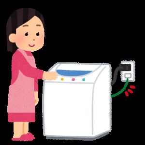 【誰の服⁉】アルゼンチンの洗濯屋を使ったら他人の服が入ってた話