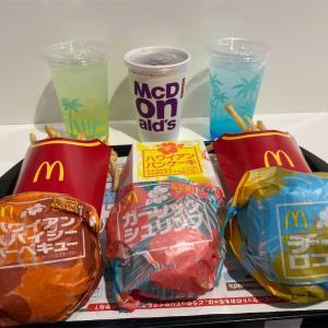 【日本でハワイ?】日本のマクドナルドでハワイセット頼んでみた