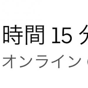 Uber eats収入激減【時給換算200円⁉︎】