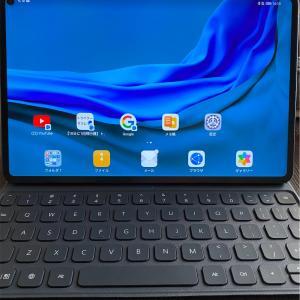【PCいらず!?】Huawei mate pad pro を購入してみた