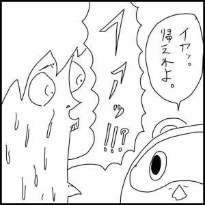 今作のタヌキ商店がホワイト過ぎる件〜あつ森〜その2