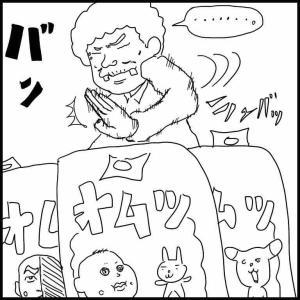 薬局に現れたオムツ爆買いお客様〜エピローグ1〜