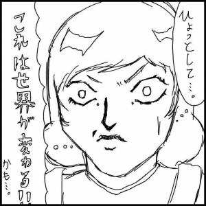 薬局に現れたオムツ爆買いお客様〜エピローグ3〜