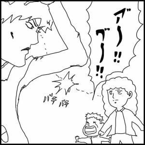 薬局に現れたオムツ爆買いお客様〜エピローグ11〜