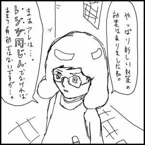 薬局に現れたオムツ爆買いお客様〜エピローグ15〜