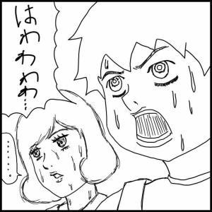 薬局に現れたオムツ爆買いお客様〜エピローグ17〜
