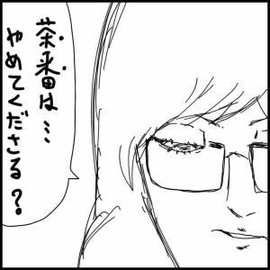 薬局に現れたオムツ爆買いお客様〜エピローグ18〜